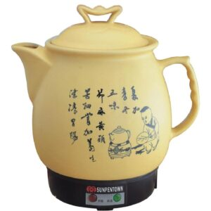 SPT SPT 16-Cup Beige Ceramic Electric Kettle with Keep Warm Setting